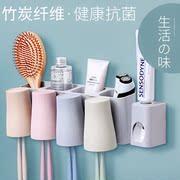 卫生间免打孔牙刷置物架刷牙杯架子吸壁式壁挂牙缸牙具漱口杯套装