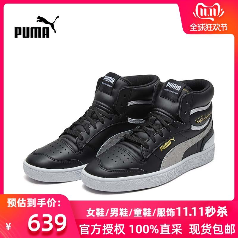Puma彪马男鞋女鞋2019秋季新款透气鞋子运动休闲鞋高帮板鞋370847