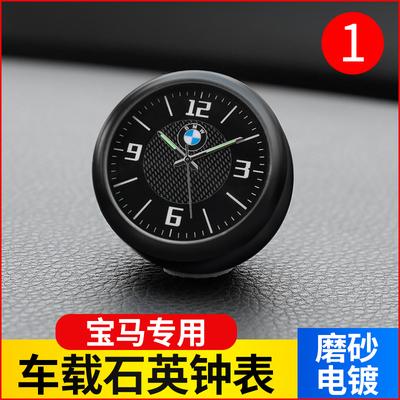 宝马M标3系5系7系X1X3X5X6汽车载时钟改装电子钟表时间摆设石英表
