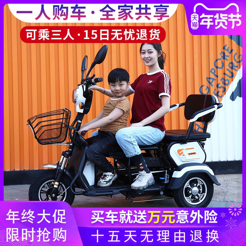 电动三轮车家用小型新款带棚老人电瓶车代步车接孩子休闲小型两用