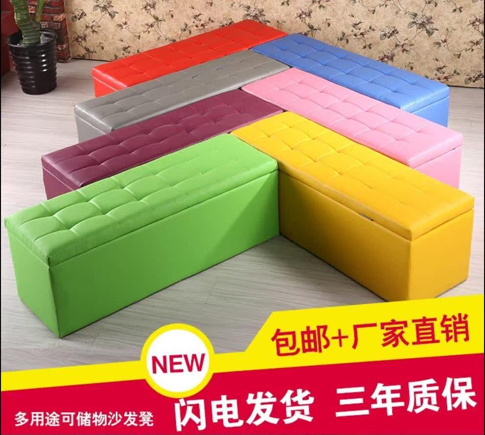 多功能收纳沙发凳储物长条换鞋凳家用皮革试鞋凳鞋柜长方形床尾凳