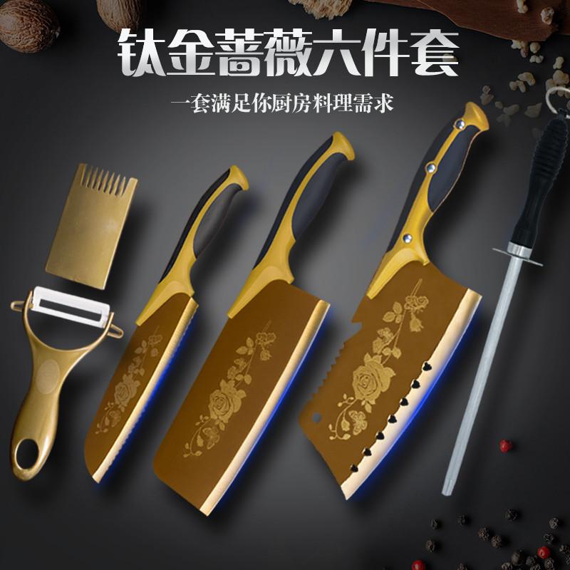 钛金蔷薇不锈钢砍骨刀切片刀切菜刀水果刀厨具带菜板砧板家用套装