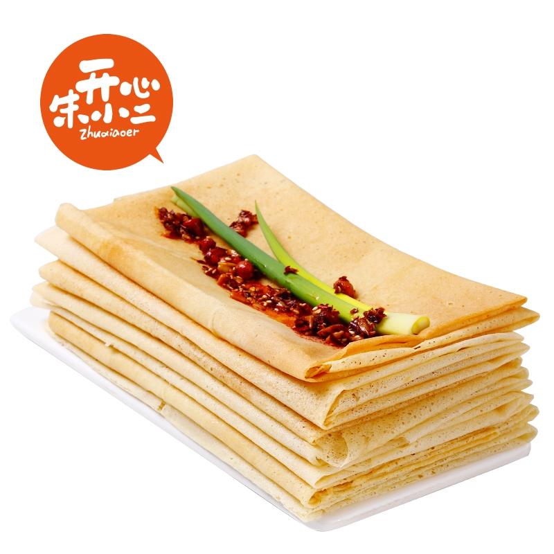 朱小二小米煎饼500g*2袋 纯山东特产杂粮手工大煎饼正宗玉米粗粮