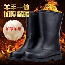 皮毛一體雪地靴男冬季保暖高筒軍靴東北加厚真皮長筒防水蒙古馬靴