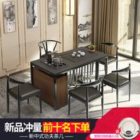 茶桌椅组合 现代简约茶台茶具套装一体火烧石功夫办公家用小茶台