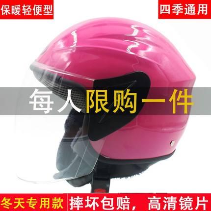 电动踏板车头帽女款冬天骑车男士头盔灰防雾冬季保暖加绒棉安全帽