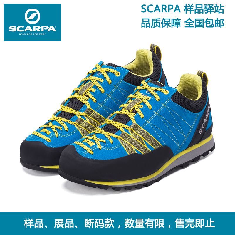 SCARPA思卡帕 crux关键 户外女款登山徒步鞋正品真皮防滑多功能鞋