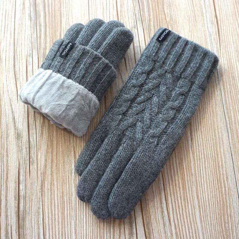 Мужские вязаные перчатки Артикул 40459456871