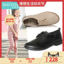 【清仓特卖】天美意春季专柜同款软底方跟奶奶鞋女CCJ20AM8