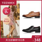 天美意春季专柜同款 CBQ21AM8 复古休闲浅口方跟女单鞋 清仓特卖