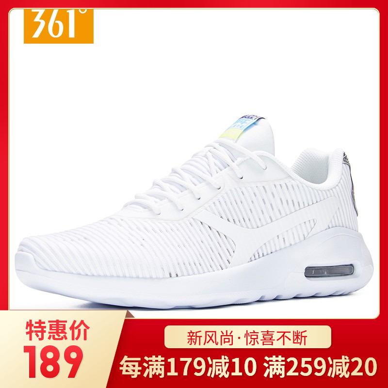 361度男鞋休闲鞋2019新款复古气垫跑鞋男士夏季运动鞋防滑跑步鞋