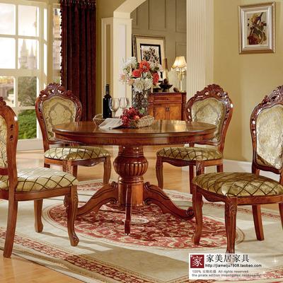 欧式酒店餐桌椅专卖店