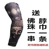 Перчатки-рукава Артикул 577451347361
