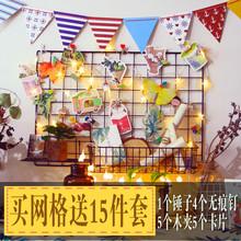 网红ins相片墙北欧少女心卧室网格照片墙装饰创意相框铁艺置物架