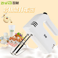 Chi-resistant egg beater electric hand-held household small mini cream machine baking package mixer eggbeater