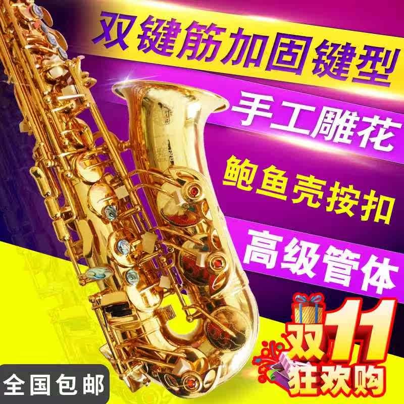 Саксофоны Артикул 581607807570
