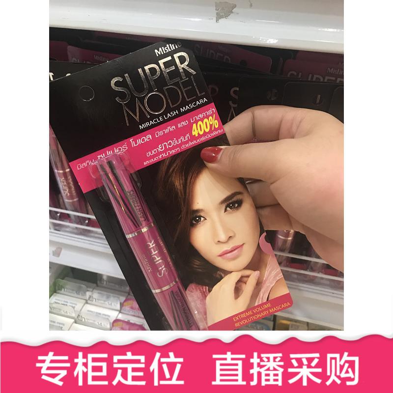 泰国Mistine4D超模双头防水睫毛膏浓密卷翘不易晕染高挑显长