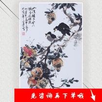 画芯包邮周宣荣写意花鸟国画芭蕉图客厅装饰书画手绘水墨字画
