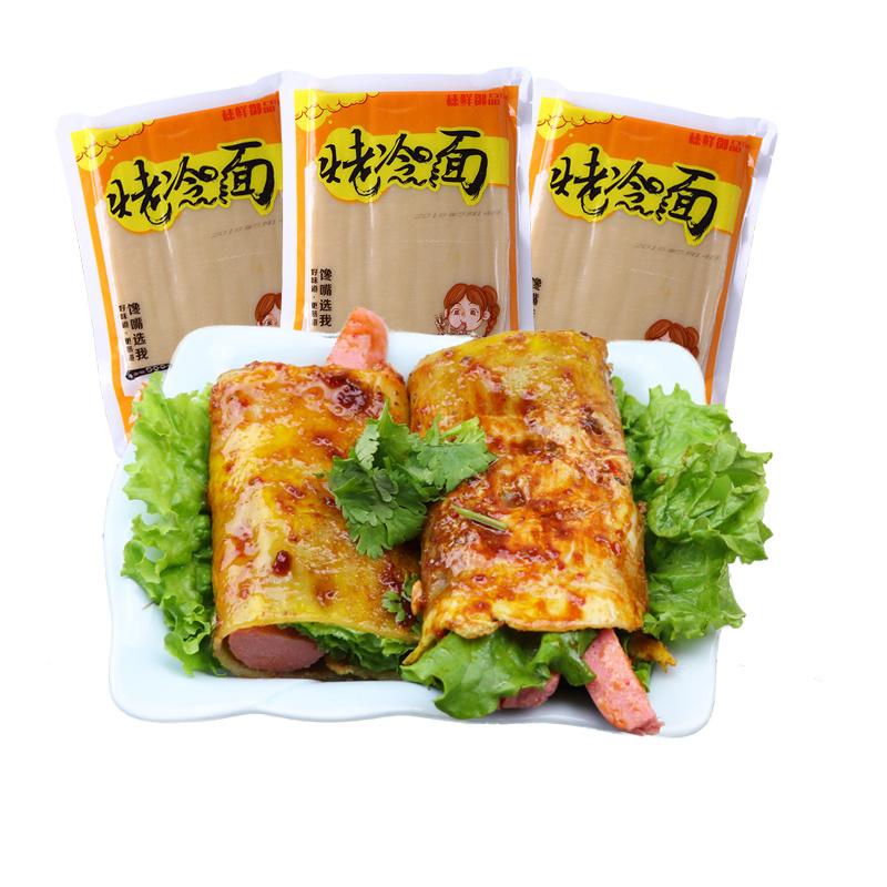 榛鲜御品东北特产朝鲜烤冷面片面饼真空延吉1500g送2袋酱包邮