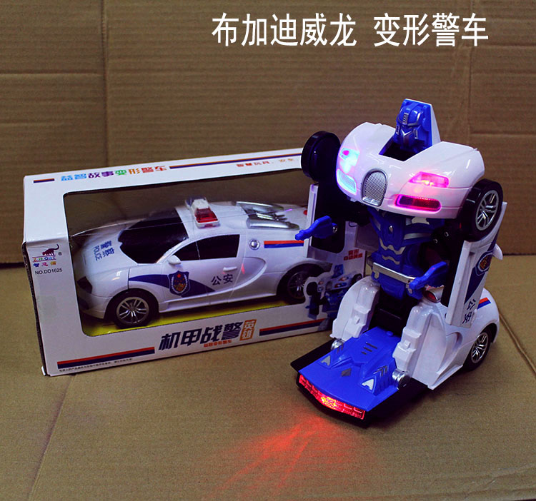 Electric Cars For 5 Year Olds Electric Remote Control Inertia
