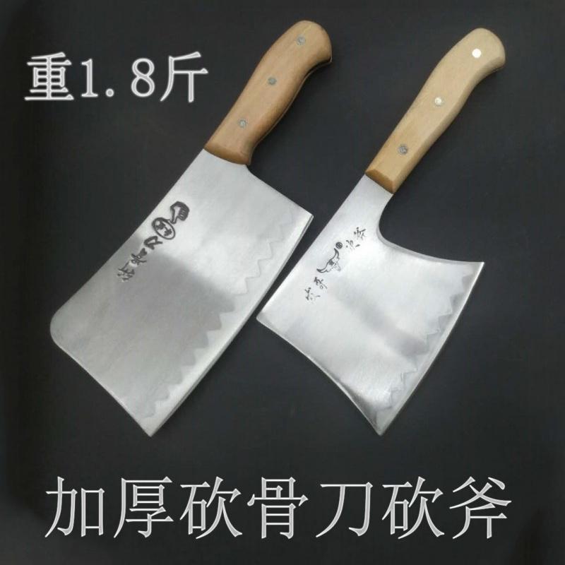 砍骨刀加厚砍骨斧头斩骨刀剁骨刀家用锻打厨师屠宰菜刀