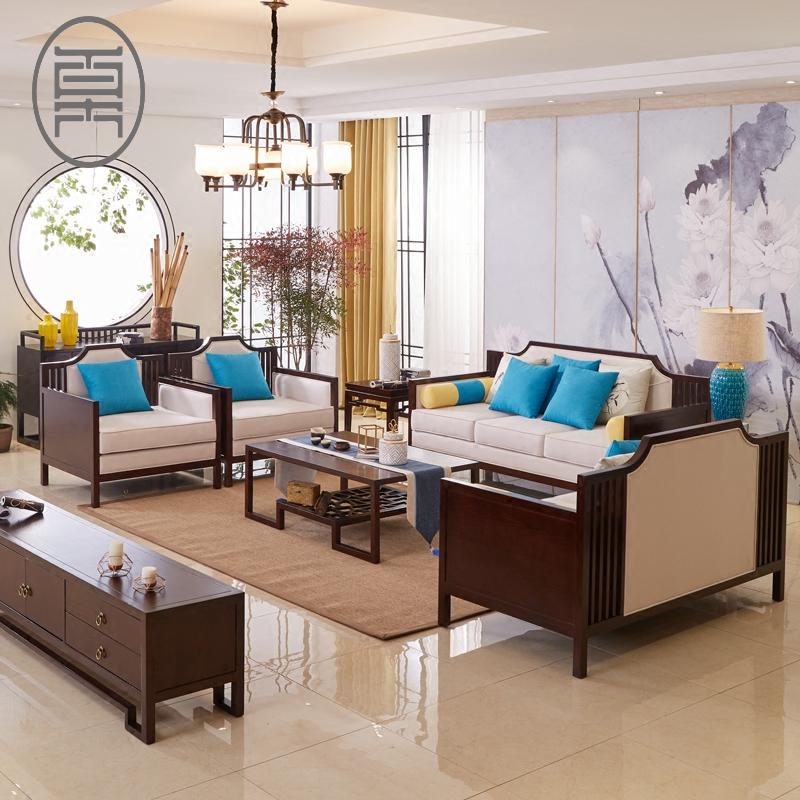 沙发现代中式客厅布艺