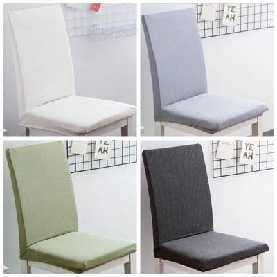 通用餐椅套餐桌椅子套罩布艺连体座椅背皮凳子套家用简约现代纯色