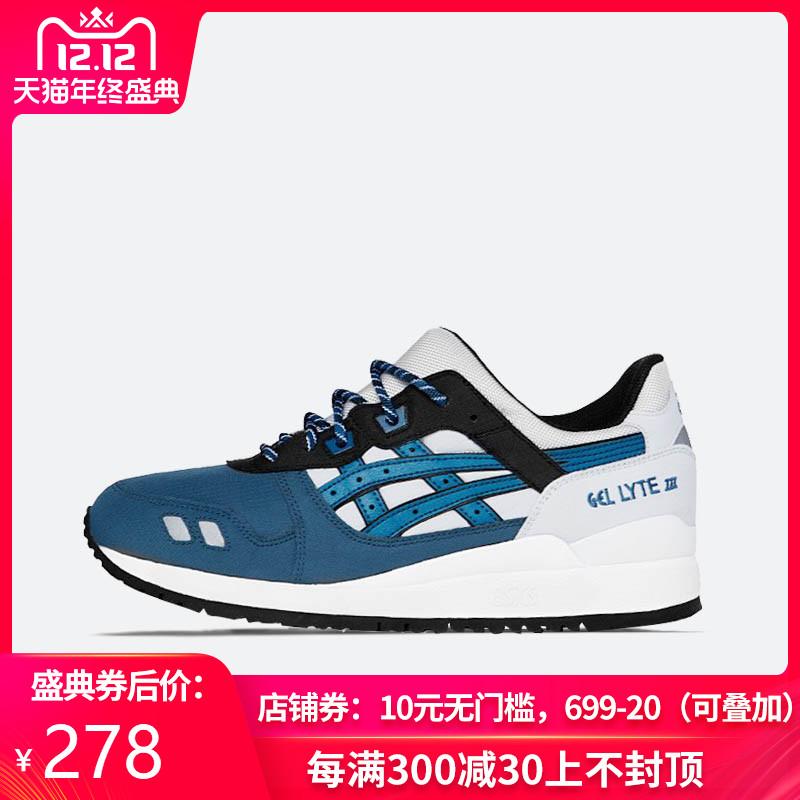 ASICSTIGER 亚瑟士男鞋复古休闲运动鞋跑步鞋 GEL-LYTE  H639N