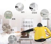 蒸汽喷壶家用高温高压清洁机多功能电动蒸气玻璃地毯地面厨房