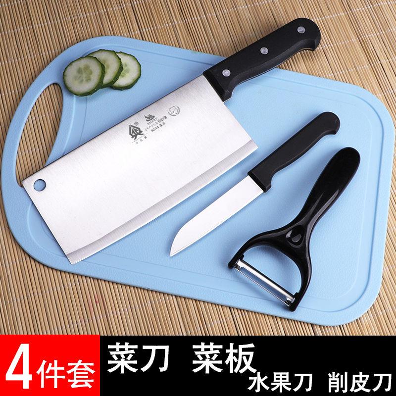 【低价卖】家用切菜刀菜板厨房刀具套装不锈钢切肉刀片刀厨刀锋利