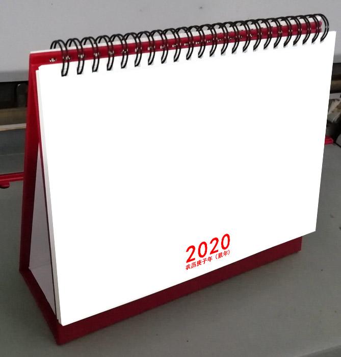 Календари на заказ Артикул 590507740409