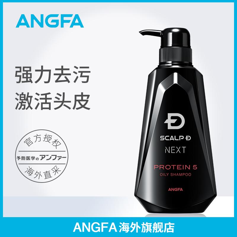 蛋白质洗发水