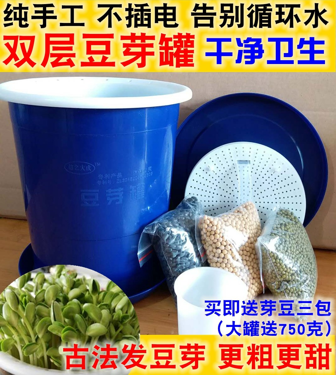 生豆芽机家用豆芽罐发绿豆花生芽非土陶芽苗菜豆芽菜种植桶育苗盆