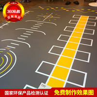 Gym personal training rubber pad 360 functional custom rubber plastic pvc sports floor leather indoor special shock absorption