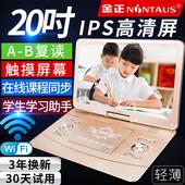 金正S9移动dvd影碟机便携式光盘cd播放机家用vcd儿童英语学习高清读碟evd小电视机wifi网络视频播放器