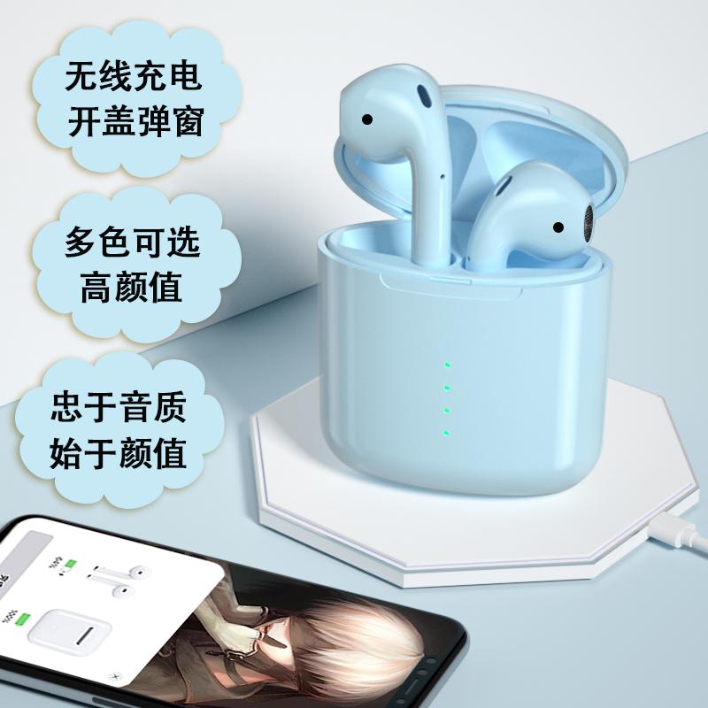 无线弹窗蓝牙耳机双耳彩色女生韩版可爱一对隐形5.0迷你安卓通用运动华为小米男入耳式塞耳式适用苹果x