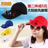 Summer light kids bring their own summer fan outing sun hat hat with men and women portable students to escape the summer
