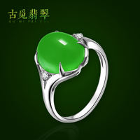 Ancient Jade Live Natural Burma Jade Ice Gold Inlay Ring Bracelet Guanyin Hanging Buddha Pendant Item Female