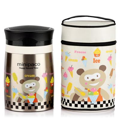 法国小熊品家真空保温壶不锈钢保温瓶壶保温桶食物罐焖烧壶饭盒哪个品牌好
