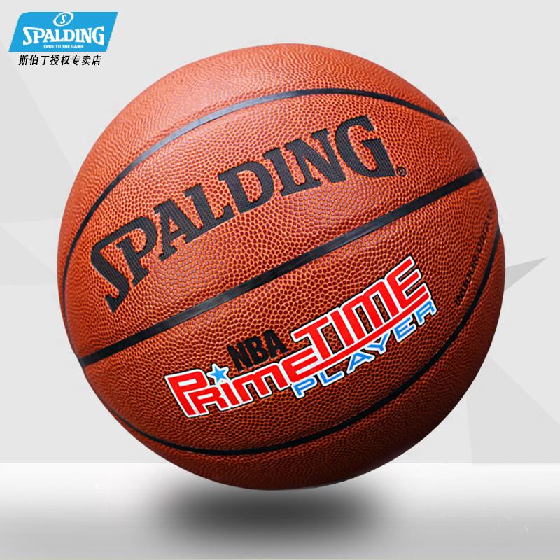 Товары для баскетбола Артикул 573867674172