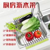 厨房滤水篮沥水架水槽沥水篮 新款 洗菜篮304不锈钢多功能折叠特价图片