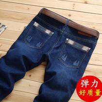 新款韩版潮流男士小直筒长裤2018秋冬牛仔裤男青年修身弹力小脚裤
