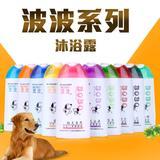 Средства для мытья животных Артикул 580317964438