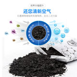 Ene into graphene in addition to formaldehyde air purification baobao bamboo charcoal bag in addition to formaldehyde cleaner in addition to odor activated carbon