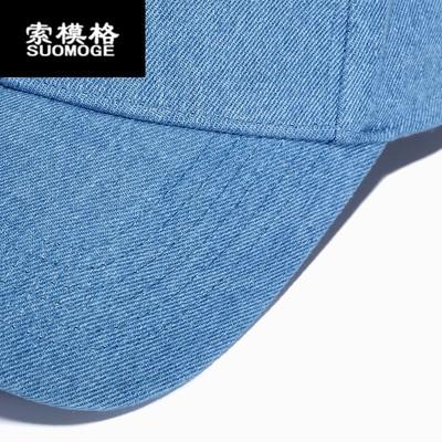 2018帽子冬季男棒球帽韩版鸭舌帽2018男秋冬加绒耳帽潮简约个性年