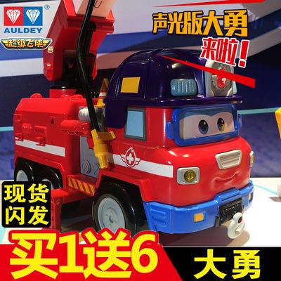 奥迪双钻超级飞侠第五代大勇消防场景车威利潜水艇路奇太空车玩具