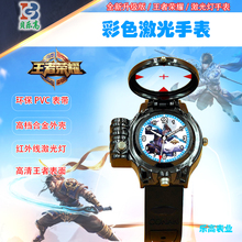King's glory watch male student night light waterproof laser infrared child boy girl sports quartz watch
