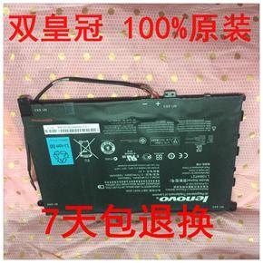 全新原装Lenovo/联想乐PADS2010 平板电脑内置电池L10M4P21