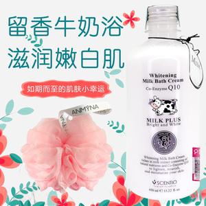 泰国Q10牛奶沐浴露女全身体护理美白补水滋润持久留香奶香沐浴乳