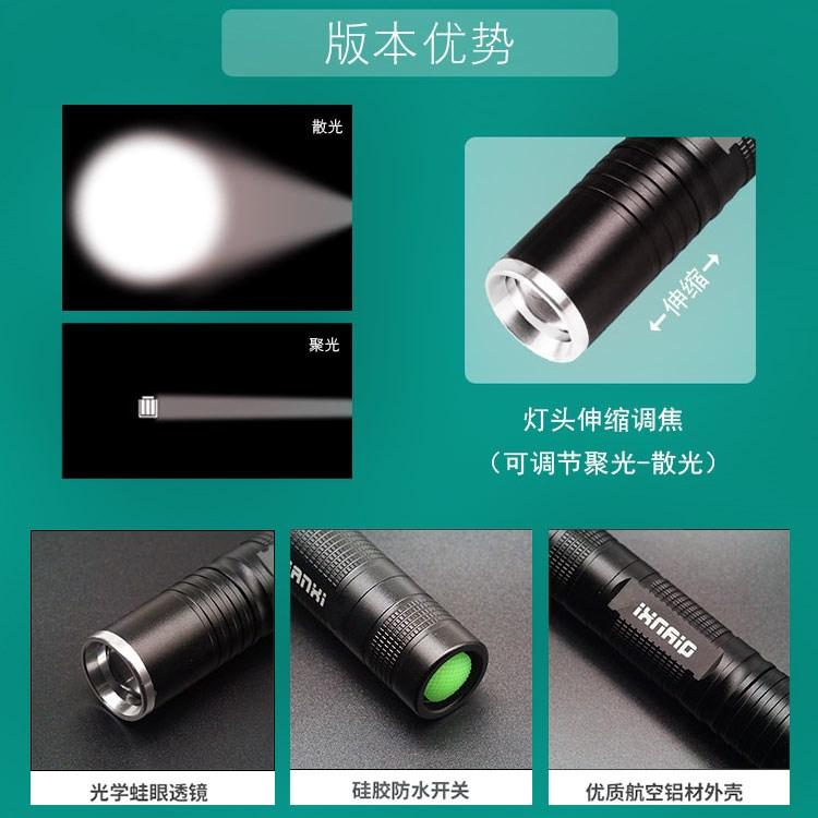 验钞灯可充电紫光验钞机笔迷你紫外线手电筒小型便携式荧光测试笔